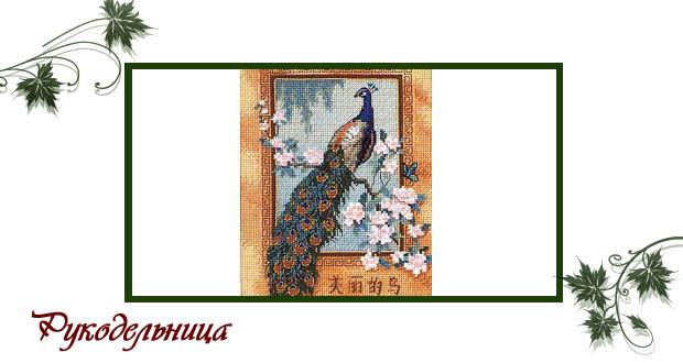 Схема вышивки: «Павлин»