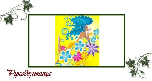 Вышивка «Девушка на облаке из цветов»
