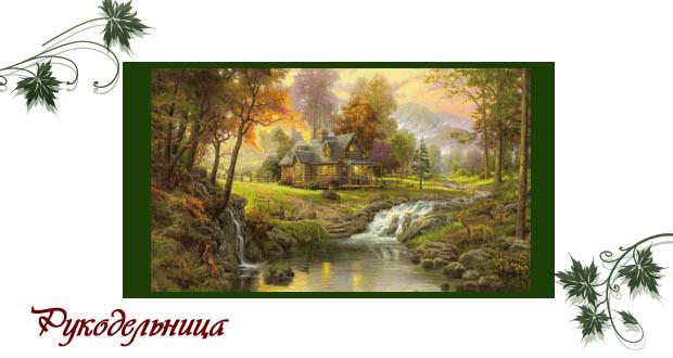 Схема вышивки сказочный пейзаж
