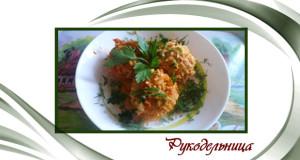 Рецепт «Ёжики»