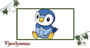 Вышивка Маленький пингвин
