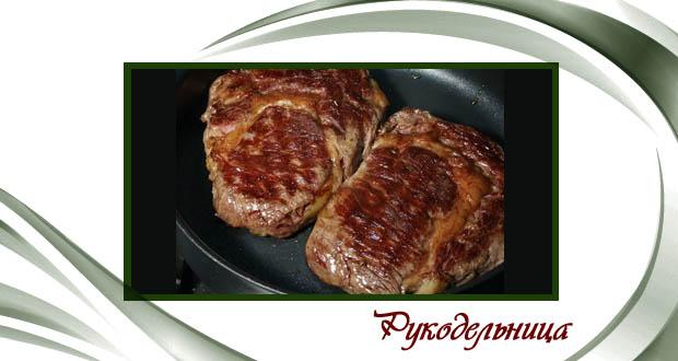 Как сделать чтобы жареное мясо было мягким 946