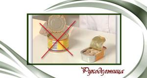 Как выбрать печень трески