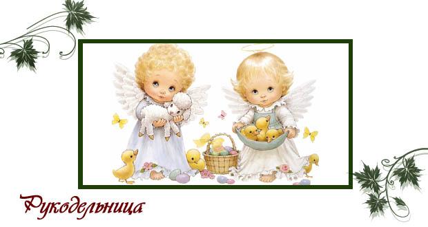 Вышивка крестом ангел с овечкой 96
