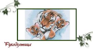 Siberian Snuggle