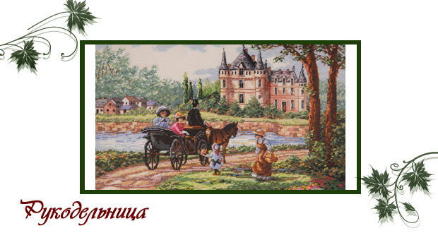 M'lady's Chateau