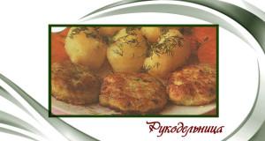 ryibnyie-kotletyi-iz-lobani-2